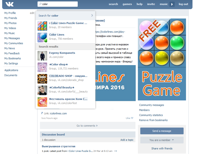 vkontakte i color lines puzzle game search