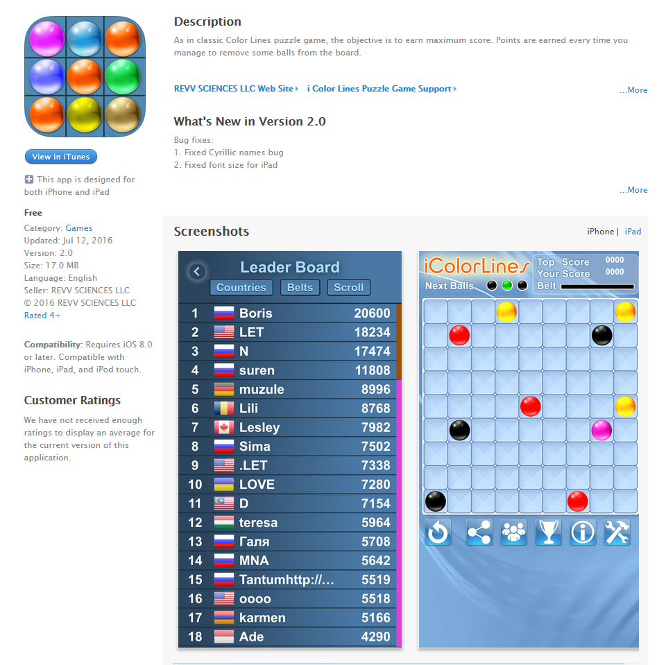 iPhone, iPad App v 2 0 - i Color Lines Puzzle Game